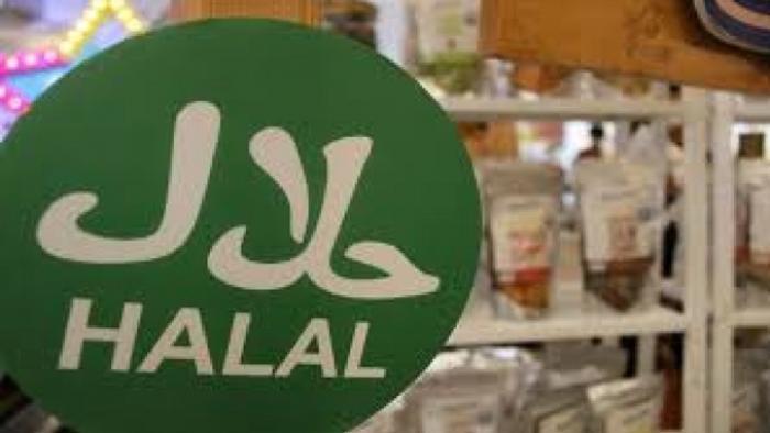 Beredar draf RUU berisi Penghapusan Sertifikasi Halal
